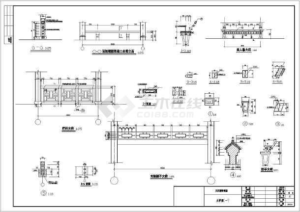 梦草园园林建筑设计方案全套cad图纸