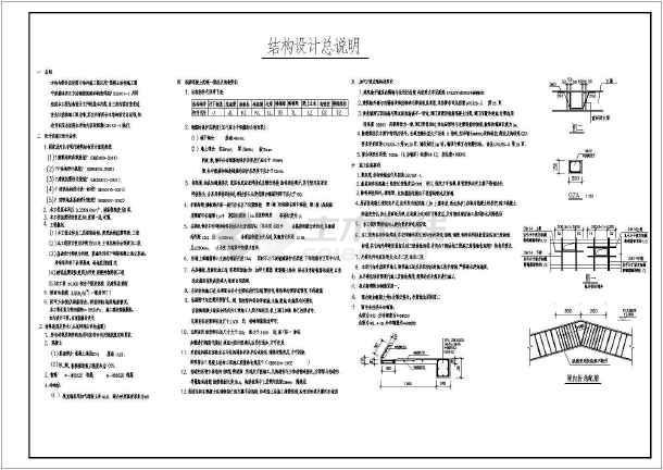 某市展览馆结构施工设计方案全套CAD图纸-图1