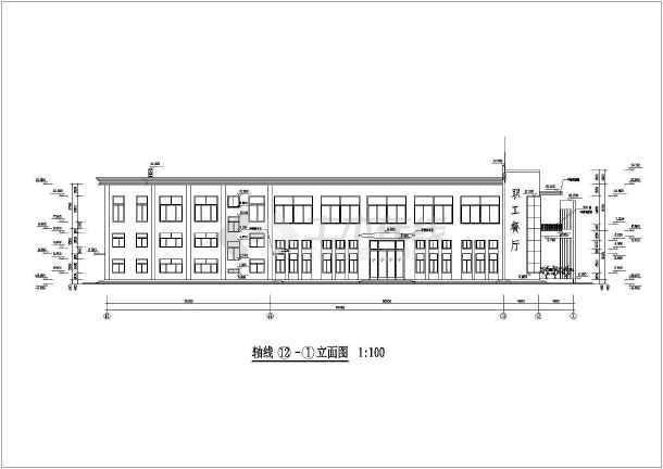 某地区二层食品厂职工餐厅建筑设计图