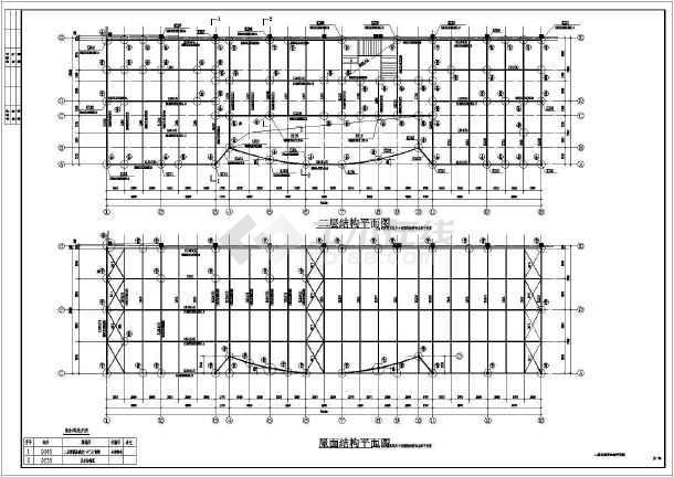 某地区二层全钢建筑设计展示厅图纸-图1