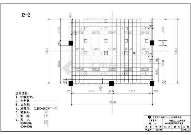全套公共建筑吊顶CAD施工详情图纸