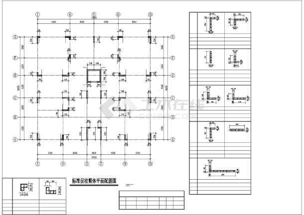某小高层住宅楼框剪结构cad施工工程图-图1