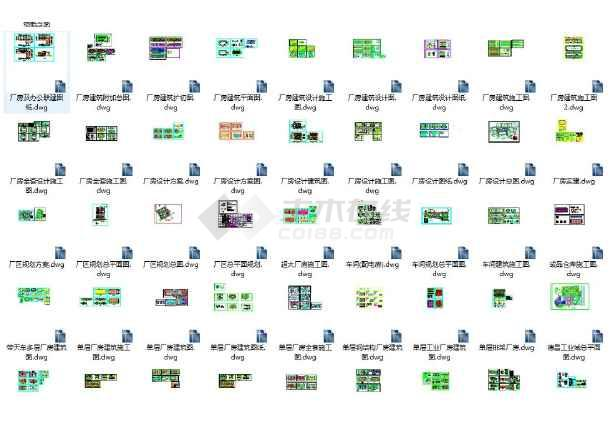 【史上最实惠】厂房车间311套厂房厂区办公建筑CAD图纸素材(整合大派送)-图2