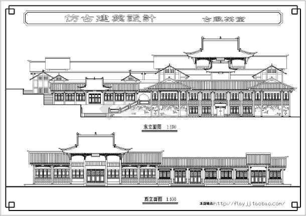 某地区仿古建筑古风茶室建筑cad设计图-图1