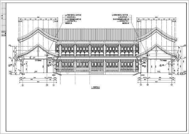 中国古建四合院建筑设计CAD施工图-图2