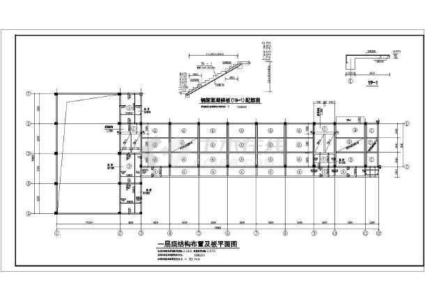 某中学教学楼平面v中学详图CAD全套cad2009入门图片