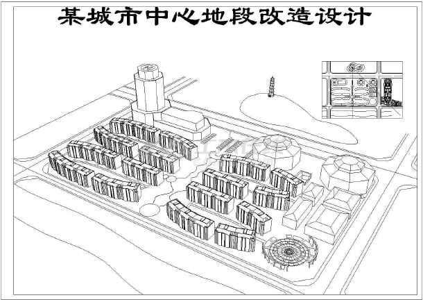 某城市中心区建筑规划图(共2张)-图1