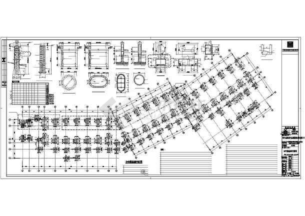 框剪结构酒店全套结构施工图纸(全套)-图1