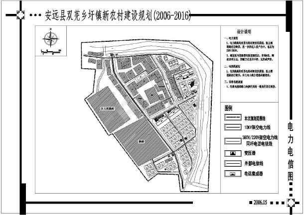 比较实用的某地新农村整套建设规划图纸-图2