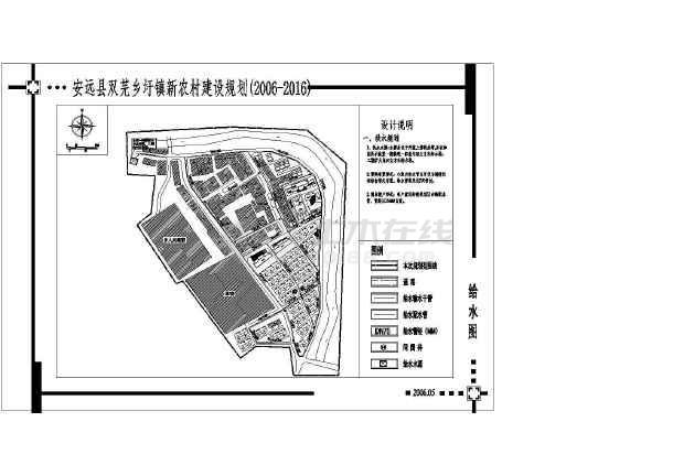 比较实用的某地新农村整套建设规划图纸-图3