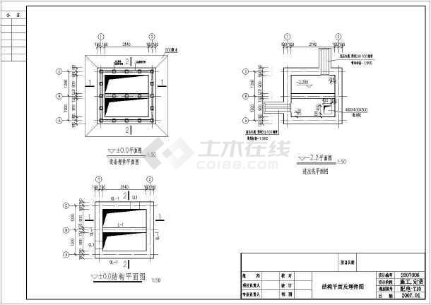 某地区大型计量箱设备详细施工设计 图纸-图2