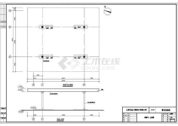 某地区大型加油站电气设计施工图(全套)-图3