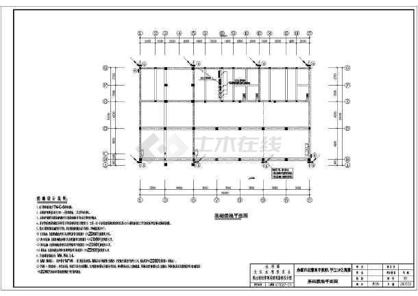 某地区大型高中学生教师公寓楼电气施工图纸(全套)-图1