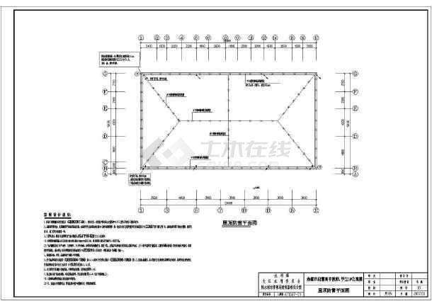 某地区大型高中学生教师公寓楼电气施工图纸(全套)-图2