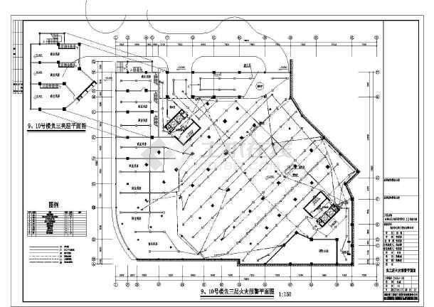 某地区大型火灾自动报警施工设计图-图1