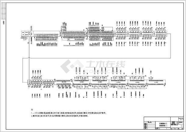 一套大型详细的空调PLC控制系统全图-图2