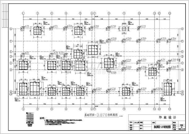 某办公综合楼结构和施工组织设计cad图及文字说明-图1
