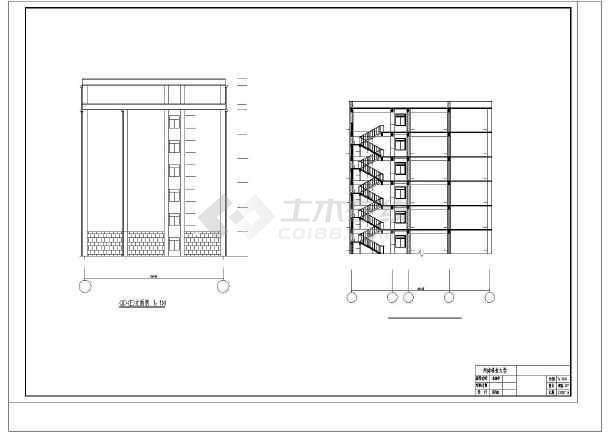 洛阳市西城区办公楼建筑结构设计cad详图及计算书-图1