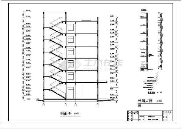 某地某有限公司综合办公楼设计cad详细图-图3
