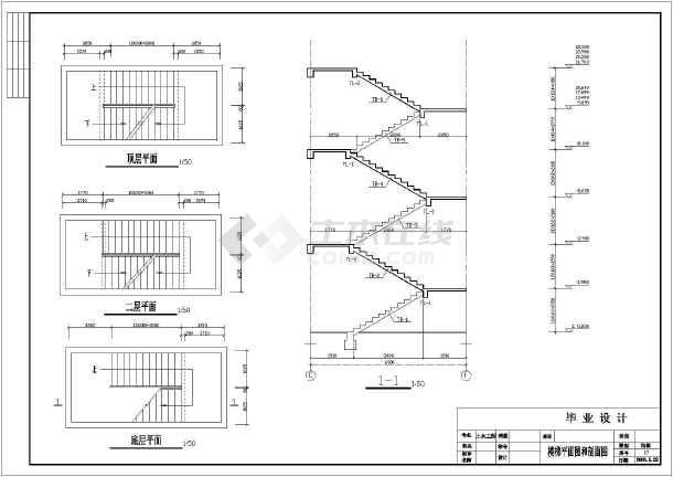 某公司办公综合楼结构和施工组织设计cad图及文字说明-图2