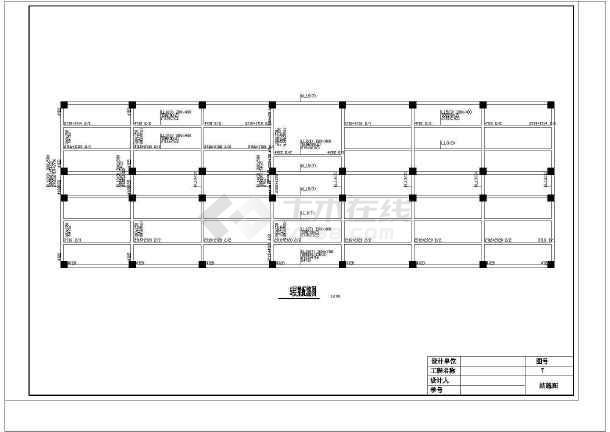某地明珠办公楼毕业设计cad详细图及计算书-图2