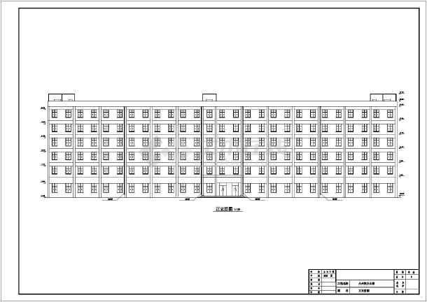 永州某综合办公楼框架结构设计cad详图及文字说明-图1