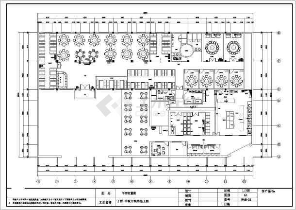 丁桥某地区中餐厅cad大厅建筑设计图