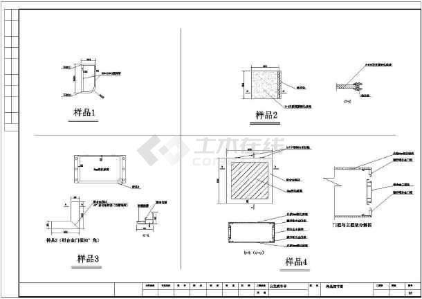 公交候车亭设计图纸(含投标文件)