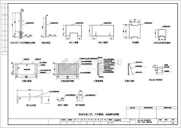 公交候车亭v图纸图纸(含下载农村)_cad二层建房投标半图纸文件图纸图片