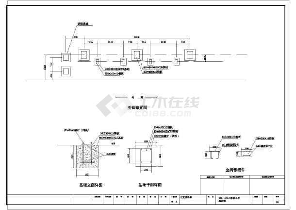公交候车亭v图纸图纸(含投标图纸)高铁站台文件图片