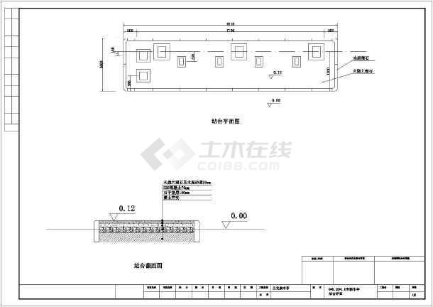 公交候车亭v文件文件(含投标图纸)cad图纸设置打印图片
