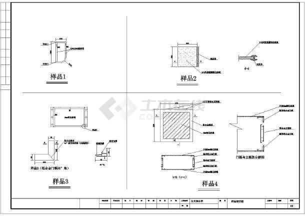 公交候车亭v文件文件(含投标图纸)cad图纸数字轴图片