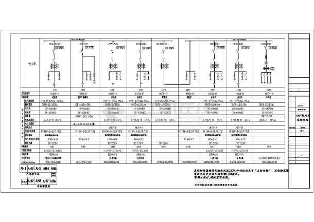 某地天骄小区供配电设计cad详图-图2