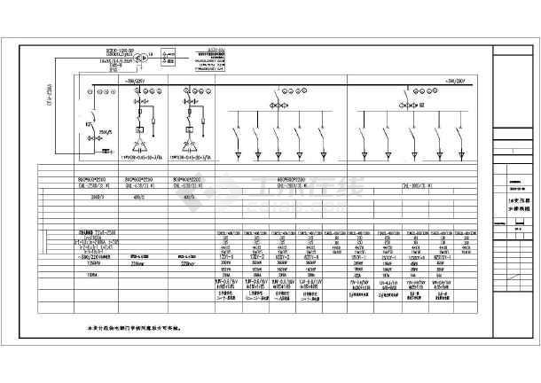 某地天骄小区供配电设计cad详图-图3