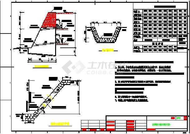 挡土墙,护坡及排水沟施工图纸(标注详细)