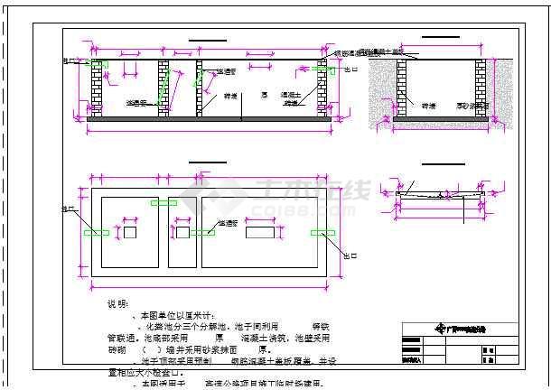 化粪池结构设计详图纸(标注详细)示意箱开关图纸图片