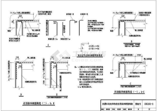 节点构造图纸、构造图纸、做法配筋CAD详图三桥洞口怀远图片