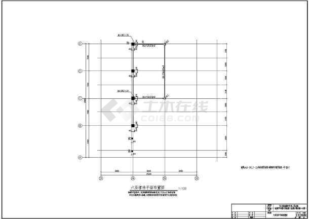 某楼建筑工程钢结构预埋件部分设计图