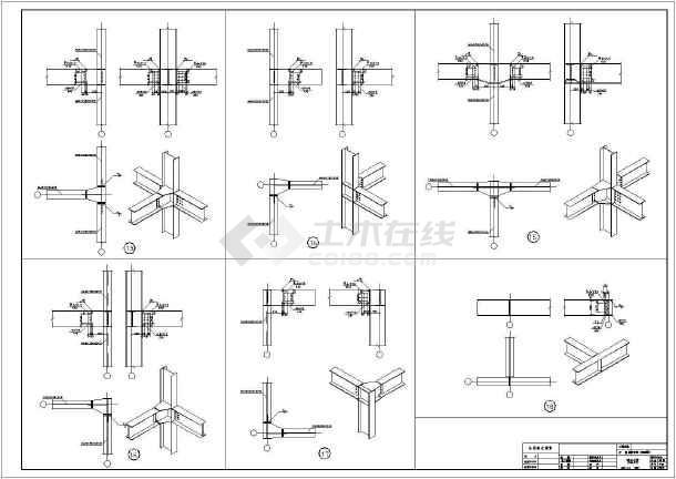 某地区钢结构三维节点cad设计施工图纸大全