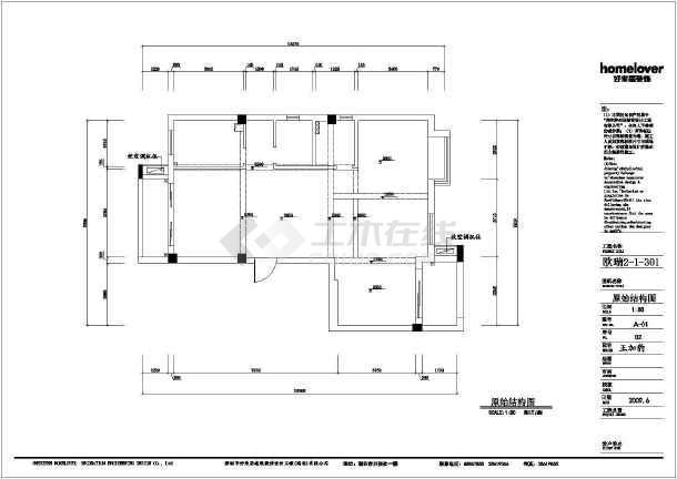 某地区欧瑞CAD内部布置及尺寸修改图cad2012崩溃自动图片