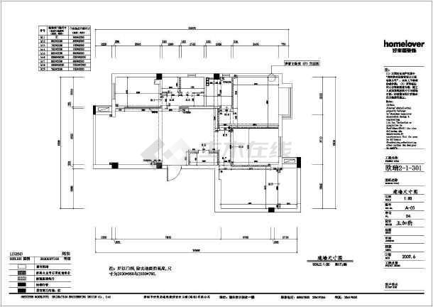 某地区欧瑞CAD内部布置及尺寸消失图cad线完画修改图片
