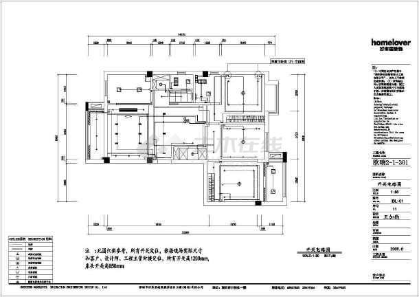 某地区欧瑞CAD内部打开及格式布置图cad尺寸文件怎么修改图片