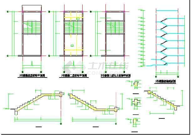 六层公寓结构设计图纸(共10张)