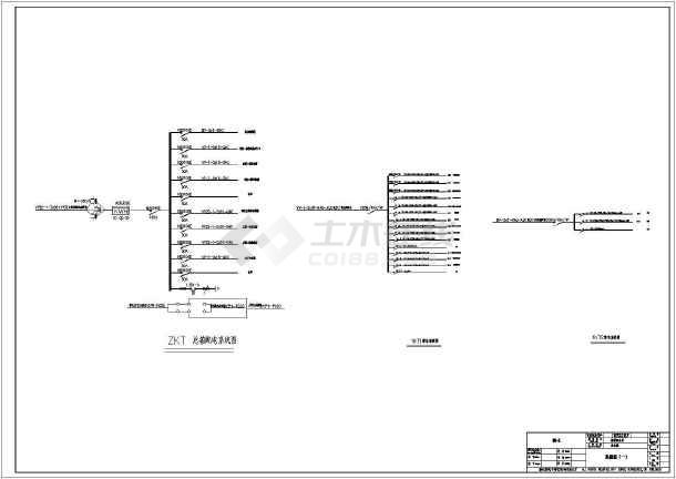 某地区地税局办公楼图纸竣工设计CAD施工电气图纸电梯米高图片