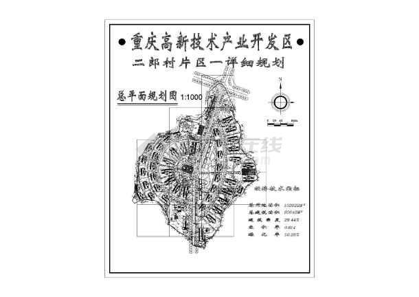 二郎村片区总平面设计施工CAD规划图-图1