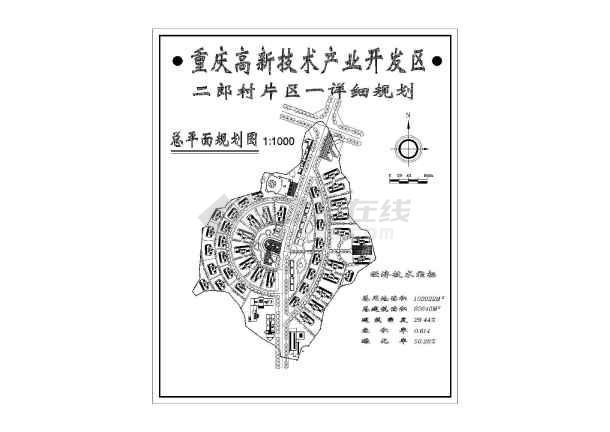 建筑单体设计施工CAD规划方案图-图2