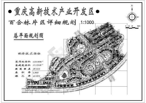 百合林片区总平面设计施工CAD规划图-图1