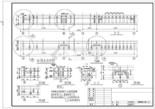 某妖怪很详细设计施工CAD竣工图_cad图纸下打开图纸不城厂房怎么图片