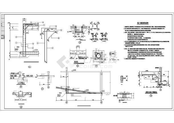 住宅楼结构设计建筑施工图纸(共24张)邳州室内设计的电话图片
