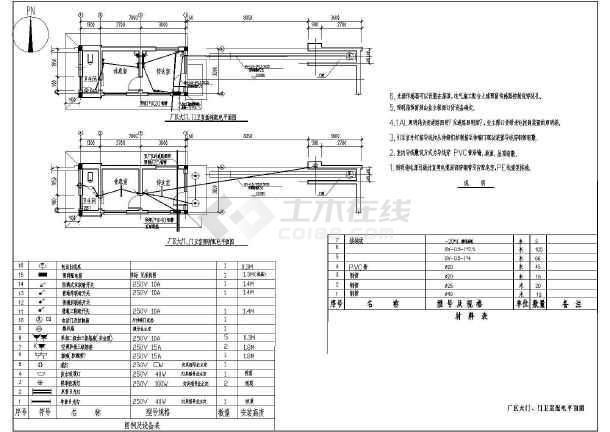 抽屉柜通用系统全套电气设计图纸方案